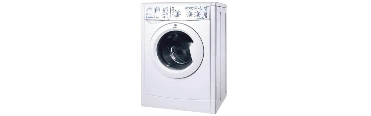 фото: утилизация стиральной машины
